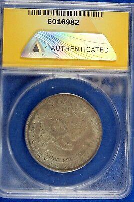 1809 - ANACS VF25 DETAILS Capped Bust Half Dollar!!  #B15196 2