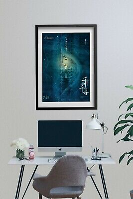 Spirited Away Poster - Chinese Promotion Art 01 - High Quality Prints 4