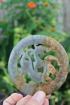 Chinese archaistic jade ring (yuan) dragon disc, Han dynasty style, 206 BC-220AD
