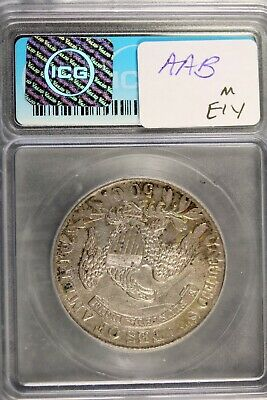 1831 - ICG AU58 Details (SCRATCHED) Capped Bust Half Dollar!!#B18695 2