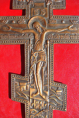 19th CENTURY ANTIQUE RARE RUSSIAN BEAUTIFULLY DETAILED ORTHODOX BRASS HOLY CROSS 11