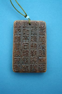 """Ancient Chinese Qing """"Zigang"""" jade nephrite 2"""