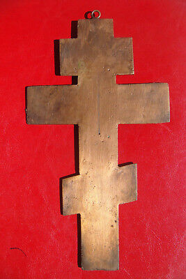 19th CENTURY ANTIQUE RARE RUSSIAN BEAUTIFULLY DETAILED ORTHODOX BRASS HOLY CROSS 2