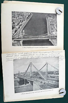 1949 USSR Russia Soviet Architecture BRIDGES and EMBANKMENTS Illustrated Book 5