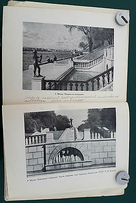 1949 USSR Russia Soviet Architecture BRIDGES and EMBANKMENTS Illustrated Book 4