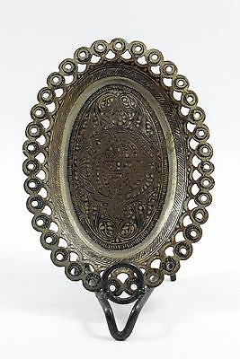 Rare Antique Islamic Mughal Brass Beautiful Religious Calligraphy plate.G3-30 US 6