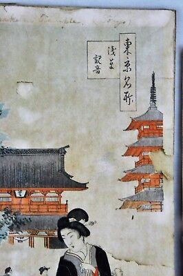 Pair of Antique Japanese Woodblocks  (BI#MK/181004)
