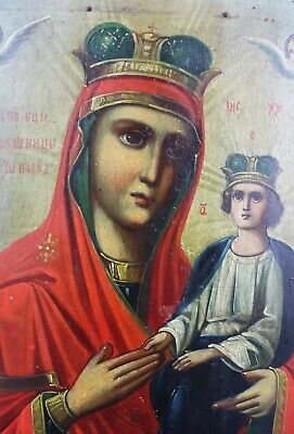 Antique Icon Mother of God Surety of Sinners Споручница грешных Orthodox Russian 4
