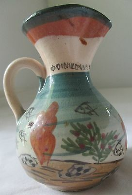 Vintage Greek Hand Painted Ocean Scene Miniature Clay Pottery Pitcher