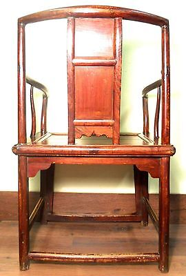 Antique Chinese Ming Arm Chairs (5293), Circa 1800-1849 11