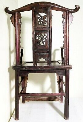 Antique Chinese Arm Chairs (3014)(Pair), High Back, Circa 1800-1849 7