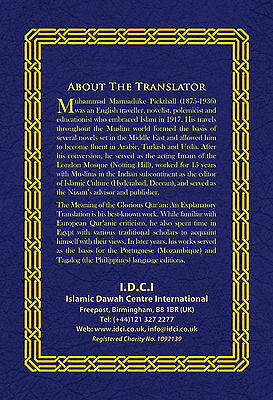 The Quran Translated into English-The Glorious Quran by M.M Pickthall (14x19cm) 2