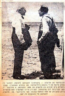 1957 Jewish YIDDISH PHOTO MAGAZINE Music HUBERMAN Rubinstein TOSCANINI Stern IPO 4
