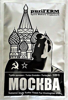 AKTION 10 X Turbohefe Puriferm Moskva Vodka Alkohol Gärhefe Hefe 21% + GRATIS 2
