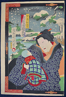 Superb Antique Japanese Woodblock Prints Tryptich By Chikanobu Dated 1884 3