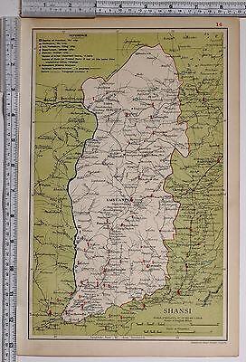 Cartina Cina Con Province.1908 Rara Mappa Cina Provincia Shansi Shanxi Taiyuanfu Tsehchow Lnanfu Eur 125 16 Picclick It