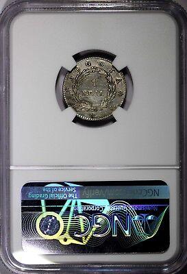 COLOMBIA BOGOTA Nueva Granada Silver 1838 RS 1 Real NGC VF DETAILS RARE KM# 91.1 3