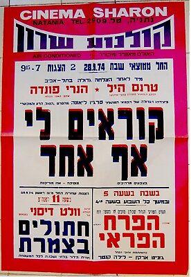 1974 Israel FILM POSTER Movie SPAGHETTI WESTERN Sergio LEONE Terence HILL Fonda 3