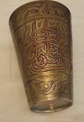 antique vindge islamic relic (cup used for prayers) 4