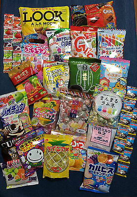 Various Japanese Lollies Set of 20/30/40 - Sweets Candy Dagashi - Christmas Gift