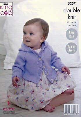 Baby KNITTING PATTERN Baby Easy Knit Hooded/Round Neck Cardigan DK KingCole 5257