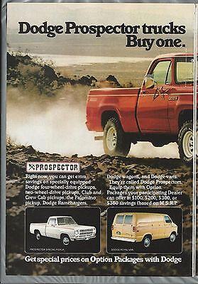 1979 Dodge PROSPECTOR Pickup 2 page advertisement Prospector pickup truck ad van