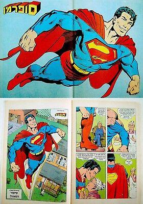 Israel 1986 FINE Original HEBREW No.1 SUPERMAN THE MAN OF STEEL Poster DC COMICS 3