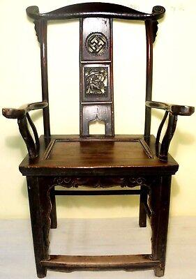 Antique Chinese High Back Arm Chairs (2787)(Pair), Circa 1800-1849 7