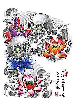 JAPANESE TATTOO FLASH On Dvd Cd 1,100 Sheets Body & Sleeve Designs ...