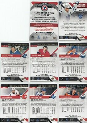"""2019 Upper Deck National Hockey Card Day (Canada) Complete """"17"""" CARD SET 4"""