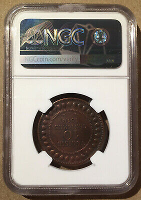 Ah 1334/1916A Tunisia 10 Centimes Ngc Unc Details Cleaned - Bronze 4