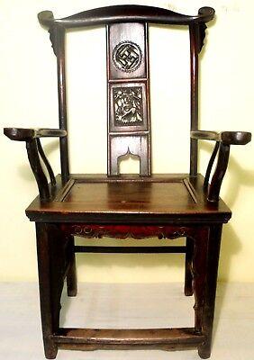 Antique Chinese High Back Arm Chairs (2787)(Pair), Circa 1800-1849 2