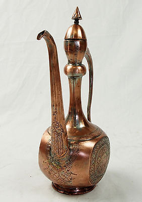 Antique islamic Engraved copper Ewer Pitcher Basin set from Afghanistan No:16/G 8