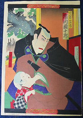Superb Antique Japanese Woodblock Prints Tryptich By Chikanobu Dated 1884 8