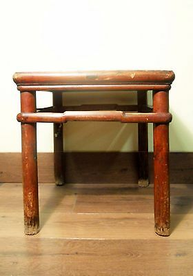 Antique Chinese Ming Meditation Bench (5791), Circa 1800-1849 5