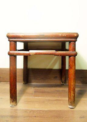 Antique Chinese Ming Meditation Bench (5791), Circa 1800-1849 8