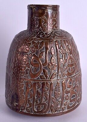 Antique 18th/19th Century Middle Eastern Copper IslamicVessel 8