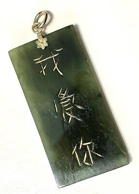 Vintage Asian Carved Jade Jadeite Gold Tone Pendant With Writing 7