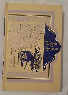 Arab Fairy Tale Thousand and One Nights Set 8 russian book 1959 patterns overs 10