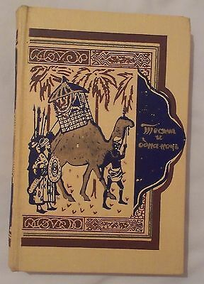 Arab Fairy Tale Thousand and One Nights Set 8 russian book 1959 patterns overs 6