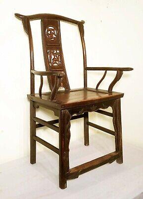 Antique Chinese High Back Arm Chairs (2991) (Pair), Circa 1800-1849 8