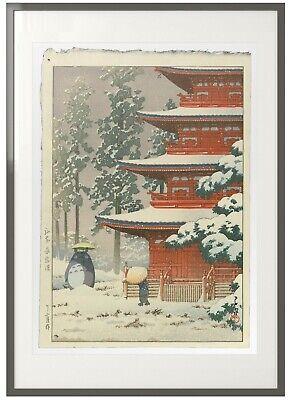 Totoro in the Snow Print, Totoro Poster, Studio Ghibli Gift, Totoro Art 4