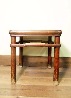 Antique Chinese Ming Meditation Bench (5791), Circa 1800-1849 2