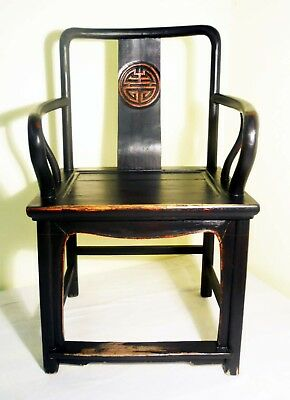 Antique Chinese Ming Arm Chair (2874), Circa 1800-1849 3