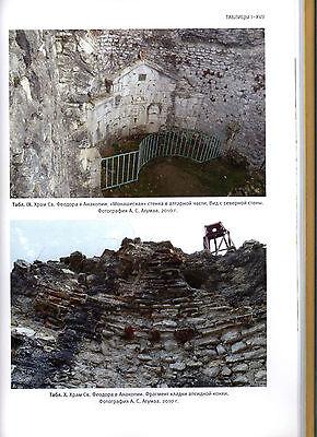 The Art of the Abkhazian kingdom VIII-XI centuries. Christian monuments Anakopia 6