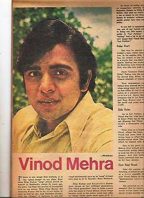 The Illustrated Weekly Of India back Magazine 1973 AIR CRASH ! NATIONALIZED Bank