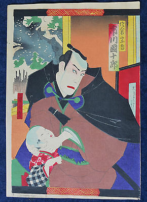 Superb Antique Japanese Woodblock Prints Tryptich By Chikanobu Dated 1884 9