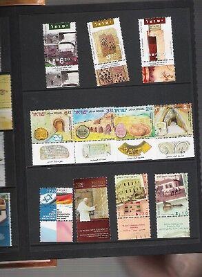 libros de sellos año 2005 de Israel 5
