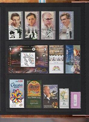 libros de sellos año 2005 de Israel 3