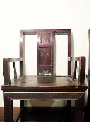 Antique Chinese Arm Chairs (5518), Circa early of 19th century 2